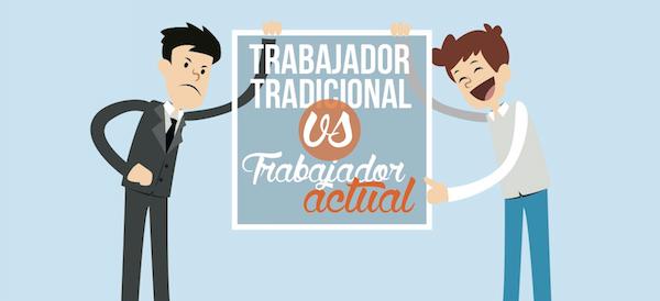 Trabajador Tradicional VS Trabajador Actual [INFOGRAFIA]